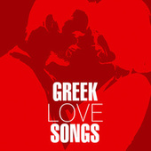 Greek Love Songs von Various Artists