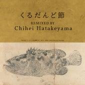 Kurudando Bushi (Chihei Hatakeyama Remix) de Chitose Hajime