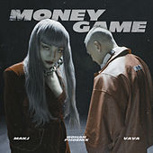 Money Game (feat. Vava) de Bohan Phoenix