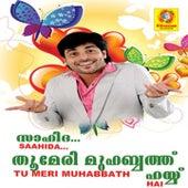 Saahida Tu Meri Muhabbath Hai de Various Artists