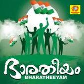 Bharatheeyam de Various Artists