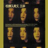 Dan Yuen Ren Chang Jiu by Faye Wong