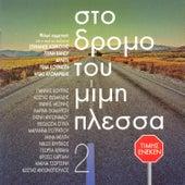 Sto Dromo Tou Mimi Plessa 2 von Various Artists