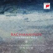 Rachmaninoff: Symphony No. 2 de Gwacheon Symphony Orchestra