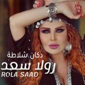 Dokan Shalata by Rola Saad