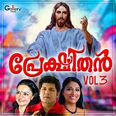 Prekshithan, Vol. 3 von Various Artists