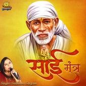 Kumar Sanu – Songs & Albums