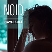 Navsegda by NO I.D.