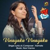 Vinayaka Vinayaka de Kamala
