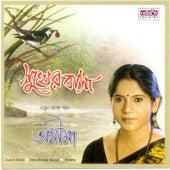 Sukher Basa by Ashima