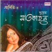 Surer Satkahon de Various Artists