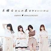 Getsuyobi Nanka Konakya Iinoni von Happy Anniversary