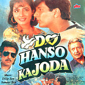 Do Hanso Ka Joda by Various Artists