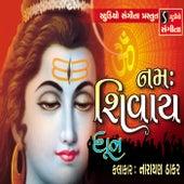 Om Namah Shivay - Dhun de Manoj