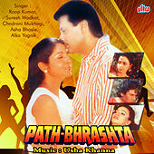 Path Bhrastha by Various Artists
