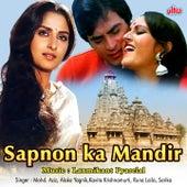 Sapnon Ka Mandir by Various Artists