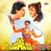 Aag Laga Do Sawan Ko by Various Artists