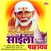 Shirdila Jayach Saila Pahayach de Various Artists