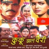 Kunku Jhal Vairy de Various Artists