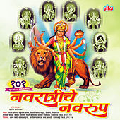 Navratriche Navrup by Various Artists