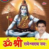 Om Shri Rameshvaray Namah (Jap) de Shrikrishna Sawant