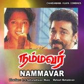 Nammavar by Various Artists