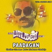 Padagan by Various Artists