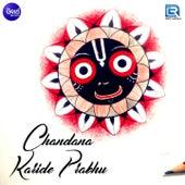 Chandana Karide Prabhu de Various Artists