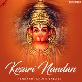 Kesari Nandan- Hanuman Jayanti Special by Various Artists