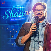 Shera Shaan Best Bengali Hits de Shaan