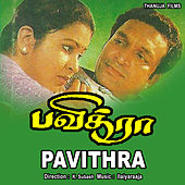 Pavithra by Various Artists