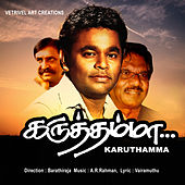 Karuthamma by Various Artists