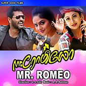 Mr. Romeo by Various Artists