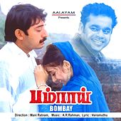 Bombay by Various Artists
