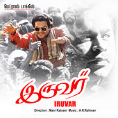 Iruvar by Various Artists