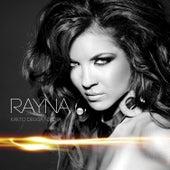 Kakto druga nikoya by Rayna