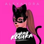 Дикая кошка de Alexandra