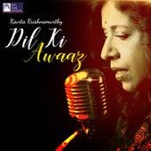 Dil Ki Awaaz by Kavita Krishnamurthy