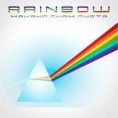 Rainbow by Makano