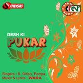 Desh Ki Pukar - Single de B. Girish