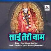 Sai Tero Naam by Various Artists