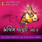 Pavitra vani part-3 van Niranjan Pandia