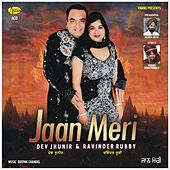 Jaan Meri de Various Artists