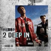 2 Deep In de Mak Bandz