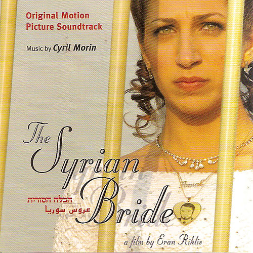 The Syrian Bride by Various Artists