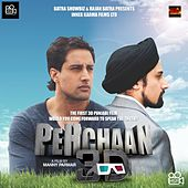 Pehchaan (Original Motion Picture Soundtrack) by Various Artists