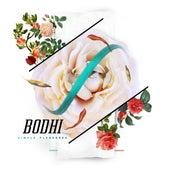 Simple Pleasures by Bodhi
