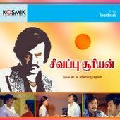 Sivappu Sooriyan (Original Motion Picture Soundtrack) de Various Artists