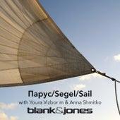 Парус/Segel/Sail de Blank & Jones