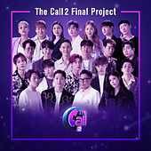 The Call 2 Project Final by Various Artists